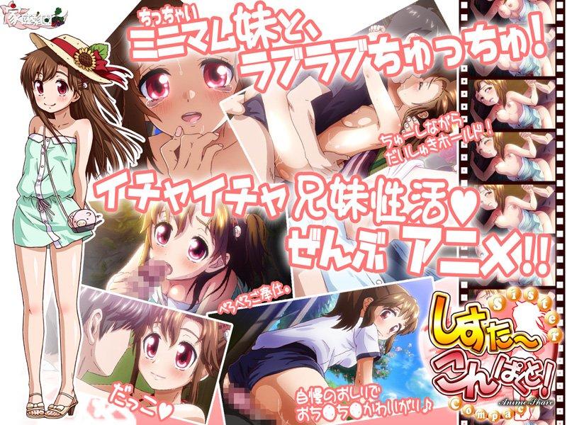 Slavenurses Hentai Anime Dvd