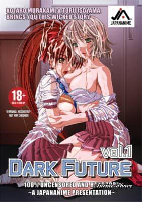 Тёмное будущее / Kurai Mirai