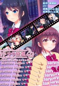 Shikato Yarihoudai ~Nani o Sarete mo Mushi Shiyou to Taeshinobu Shoujo-tachi~ The Motion Anime
