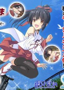 Mikogami-sama -The Motion Anime-