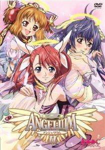 Angelium / Ангелиум